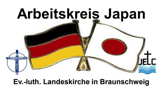 Logo Arebitskreis Japan